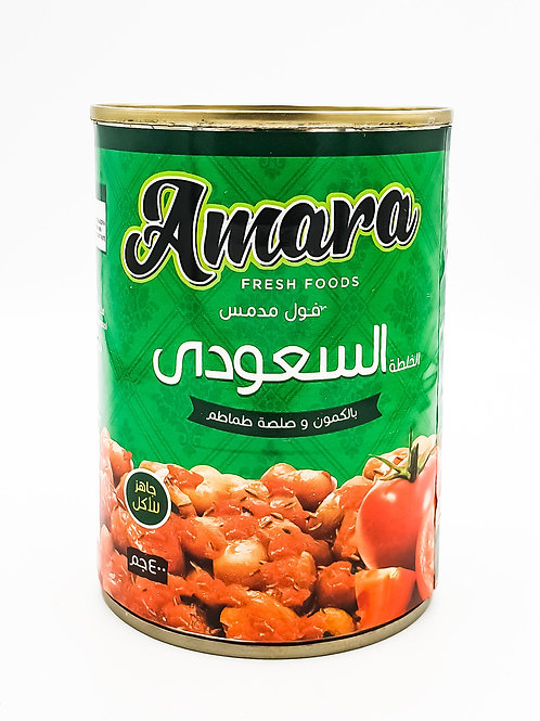 Egyptian Fava Beans Recipes (400g)