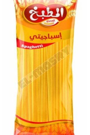 Elmatbkh Spaghetti 400g (Pack of 3)