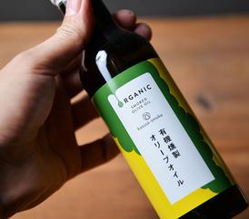 kazusa-smoke 有機燻製シリーズ