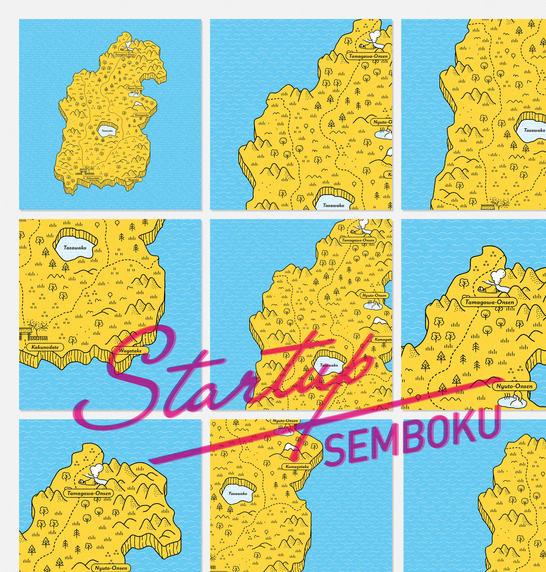 Startup SEMBOKU