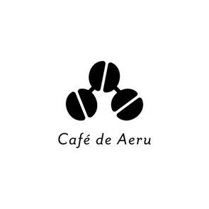 カフェ・デ・アエル
