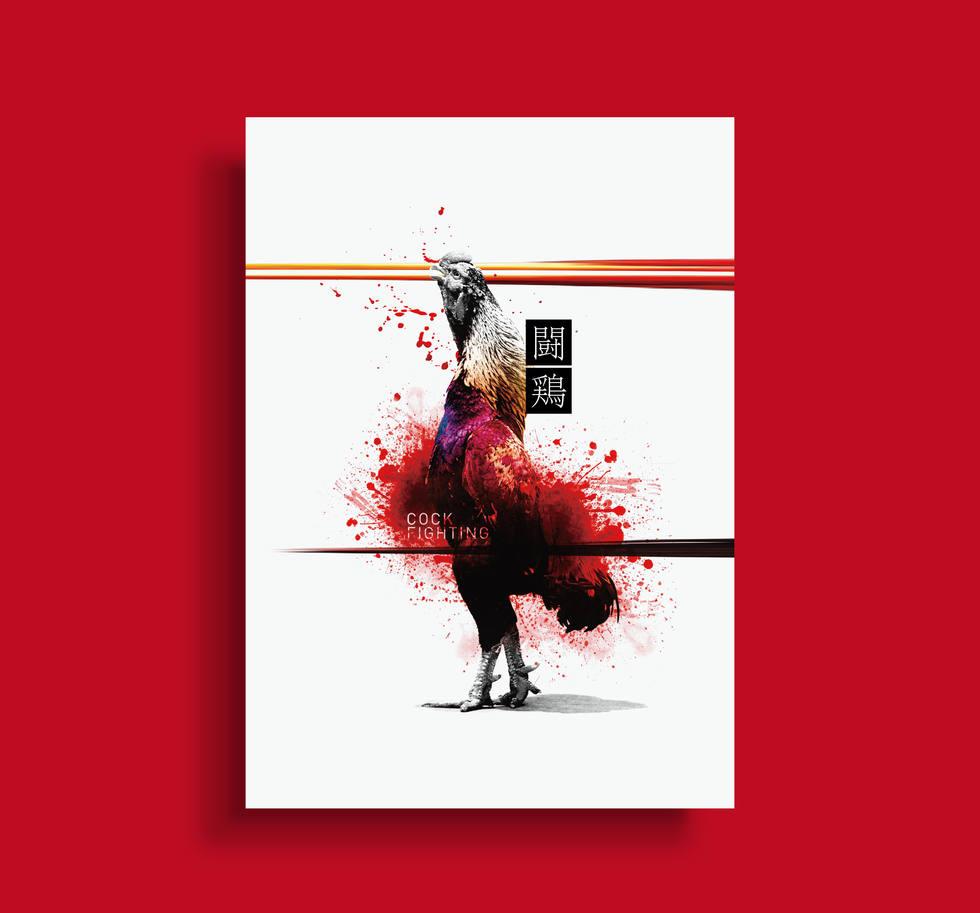企画展「闘鶏」ポスター