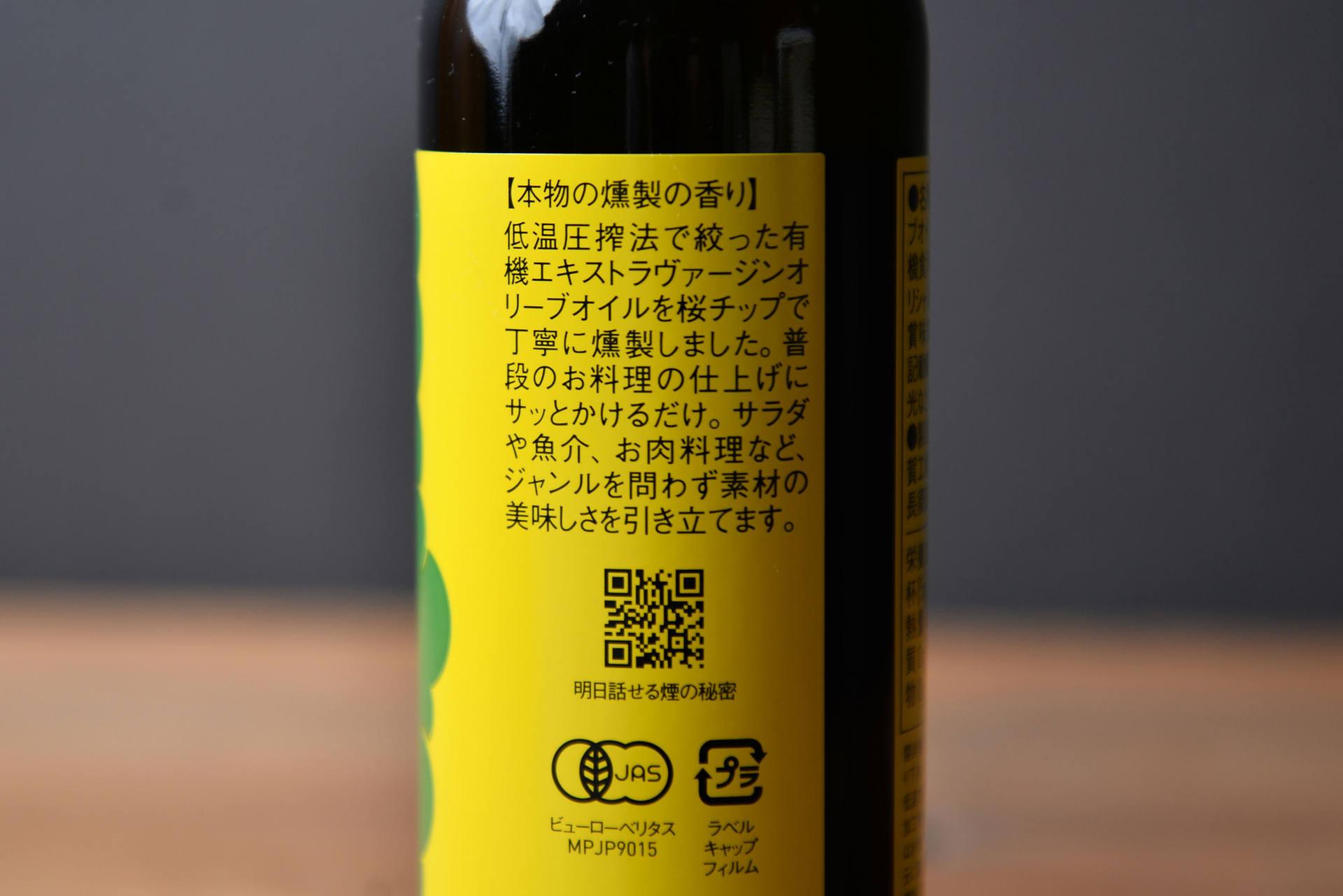 kazusa-smoke10.jpg