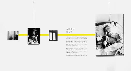 大橋拓写真展「ひととひかり」展