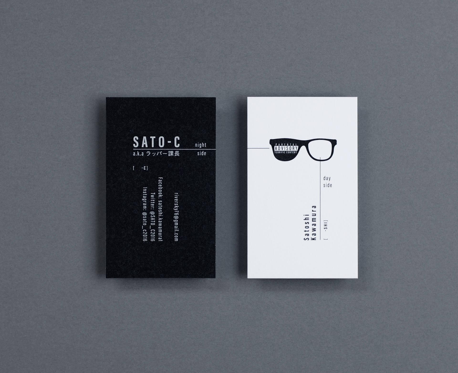 SATO-C 名刺デザイン