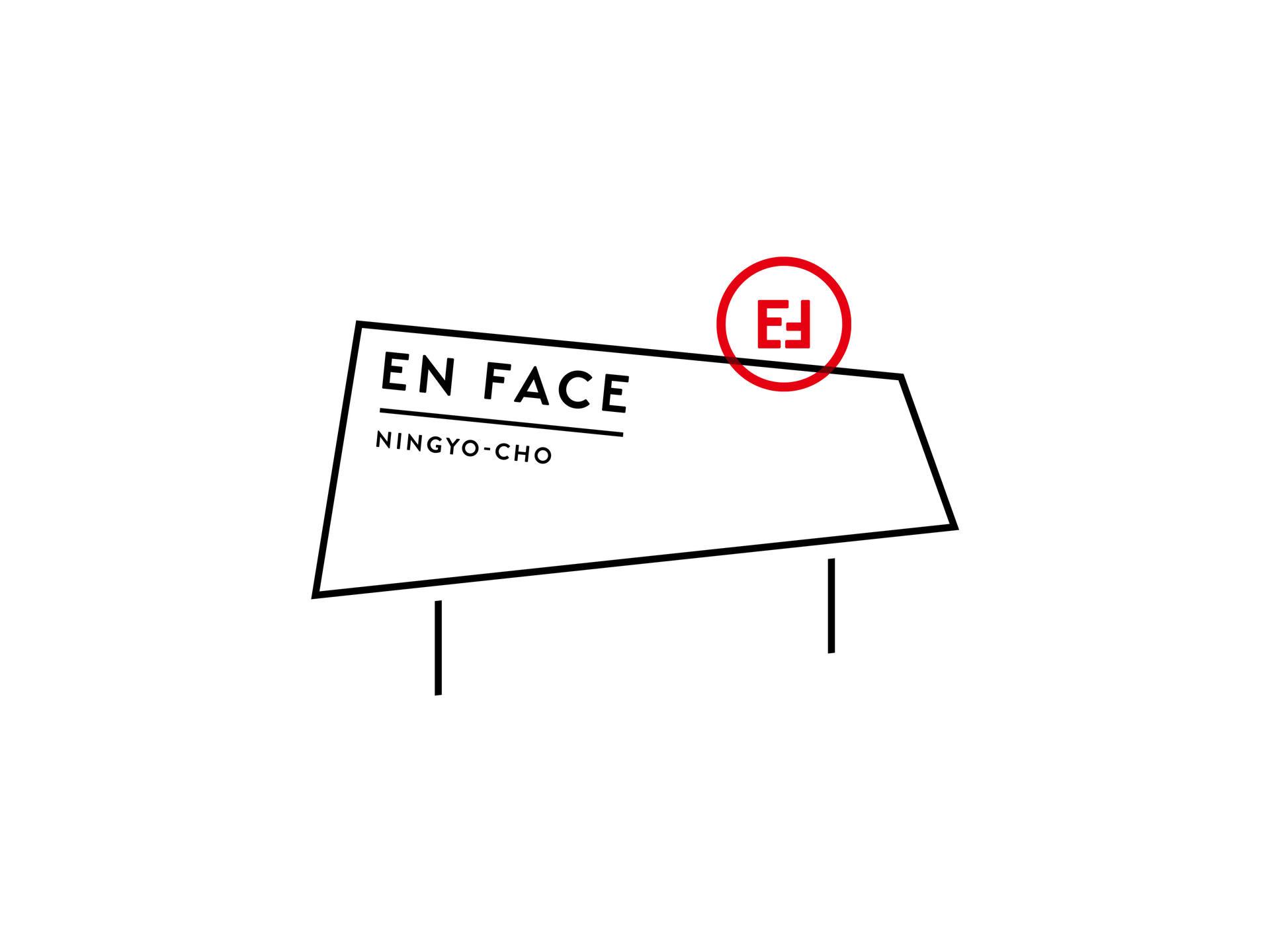 EN FACE|ロゴデザイン