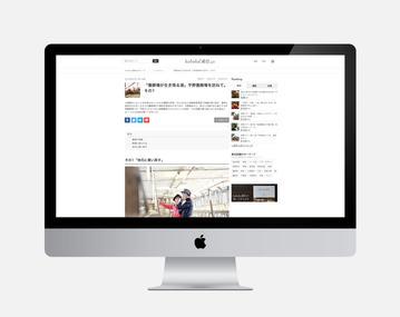Webマガジン「koboku通信web」