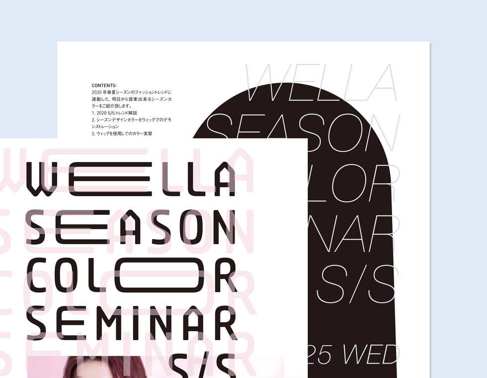 WELLA SEASON COLOR SEMINAR S/S