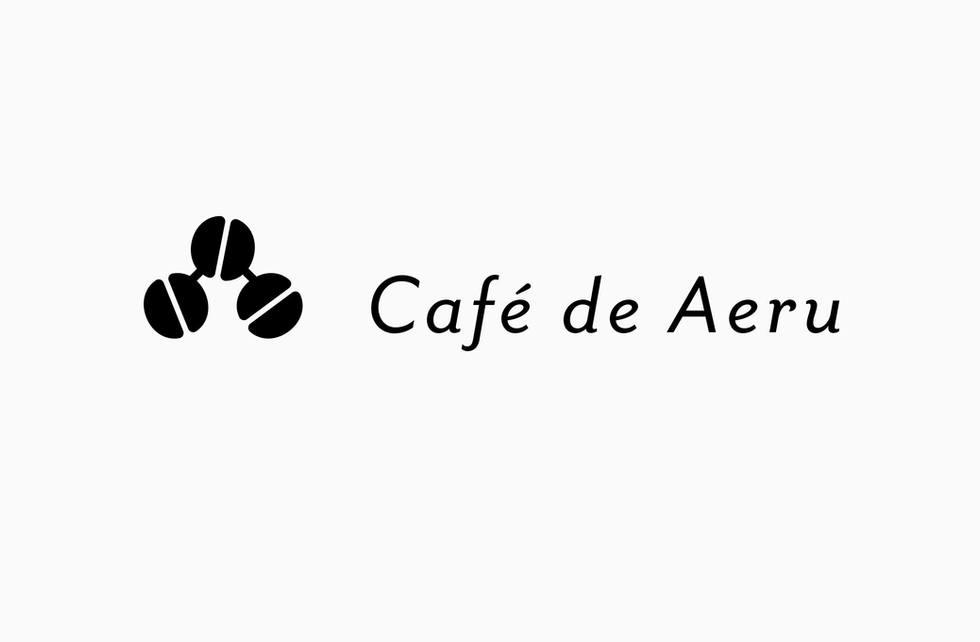 カフェ・デ・アエルのロゴ