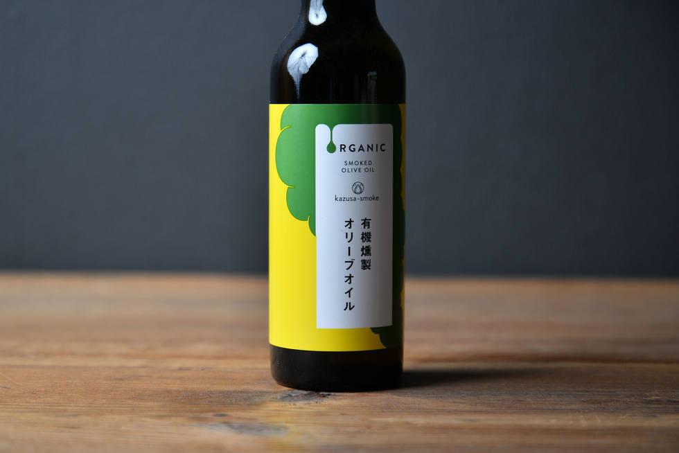 kazusa-smoke05.jpg