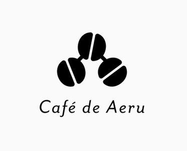 Café de Aeru カフェ・デ・アエル