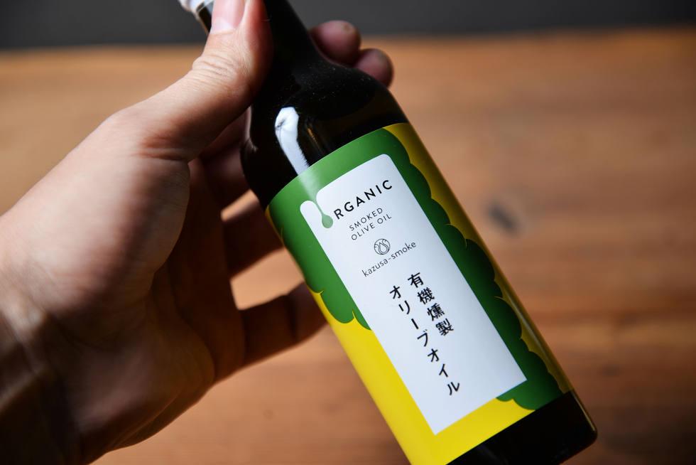 kazusa-smoke06.jpg