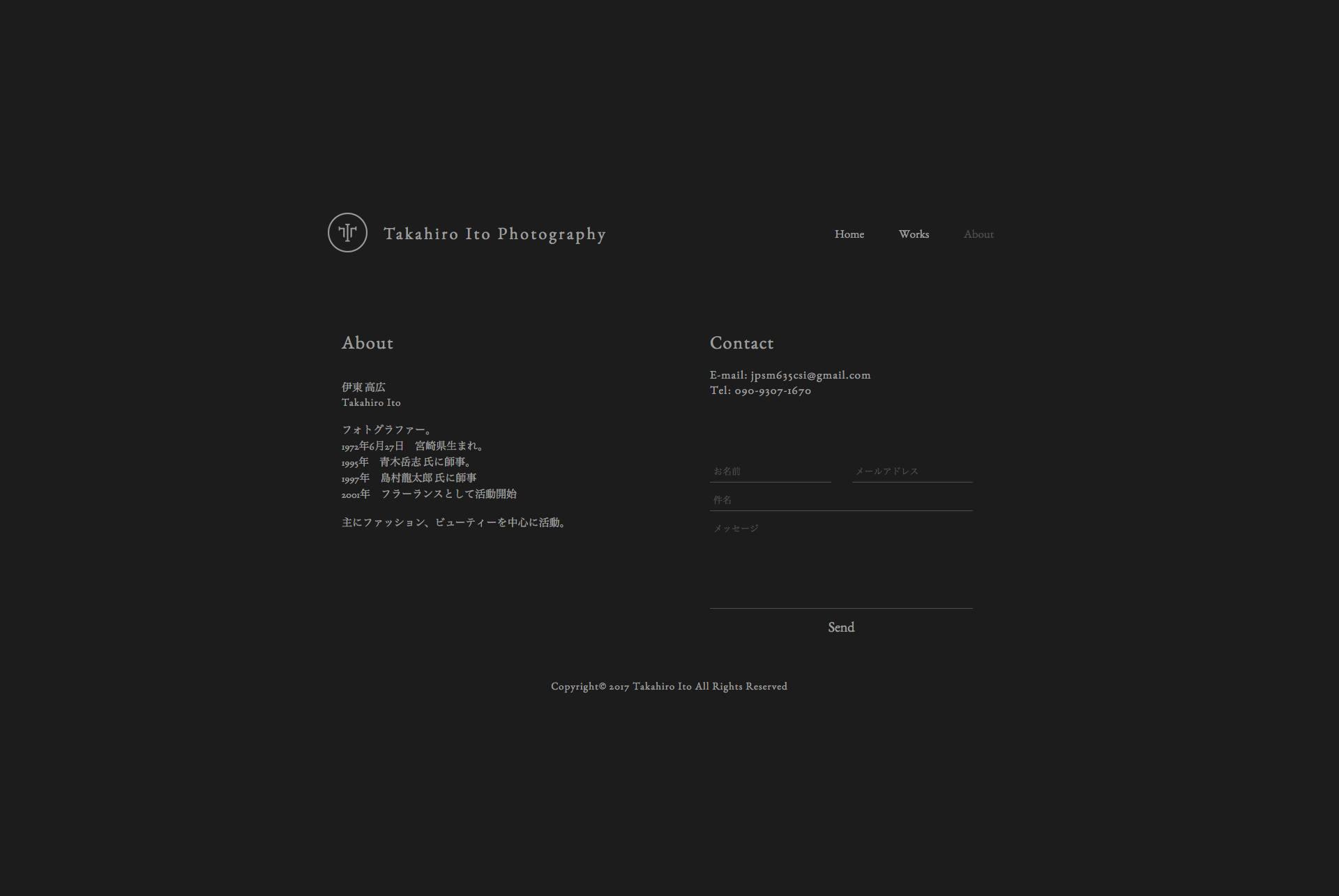 Takahiro Ito ロゴ・Webサイト
