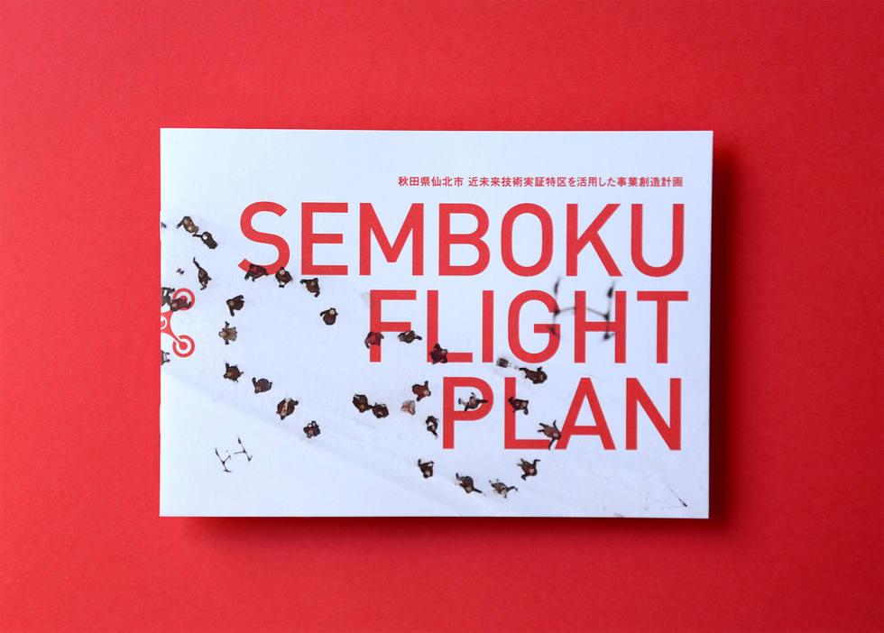 SEMBOKU FLIGHT PLAN
