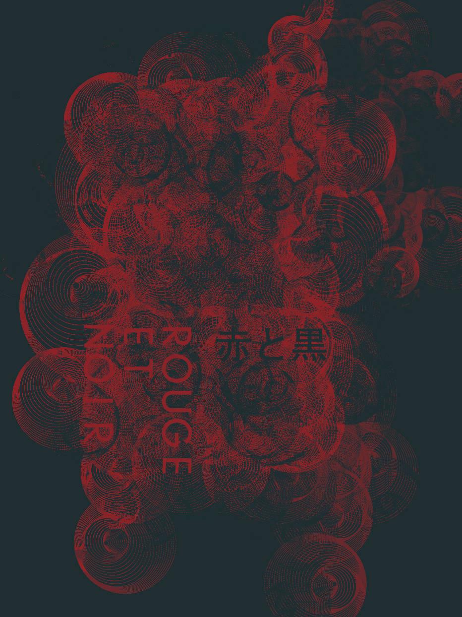 rouge-et-noir5.jpg