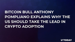 Bitcoin Bull Anthony Pompliano Explains Why the US Should Take the Lead in Crypto Adoption