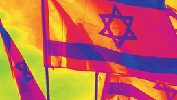 Israeli Courts: Bitcoin Is a Taxable Financial Asset, Not a Currency