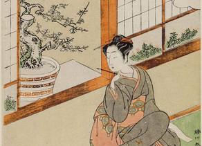 Waka Poetry and Reiki