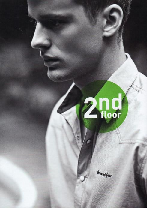 2nd Floor Ads - ph. Andre Passos