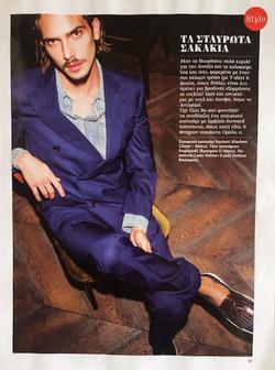 Esquire Magazine Greece Mar.15
