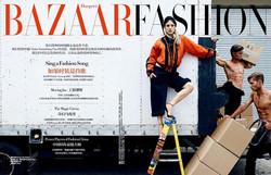 Harper's Bazaar China - Oct.14