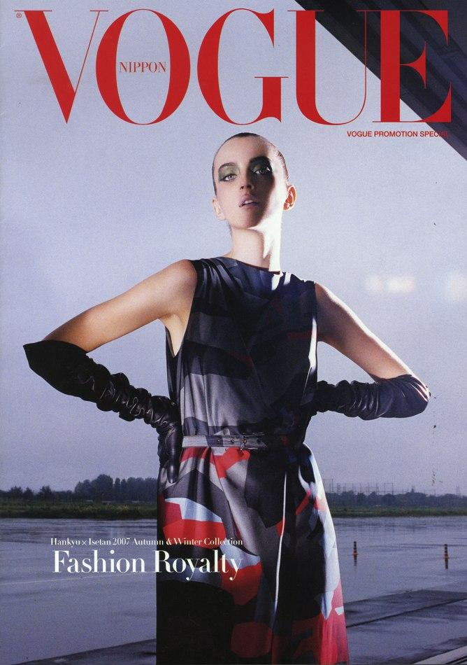 Vogue Nippon (cover)