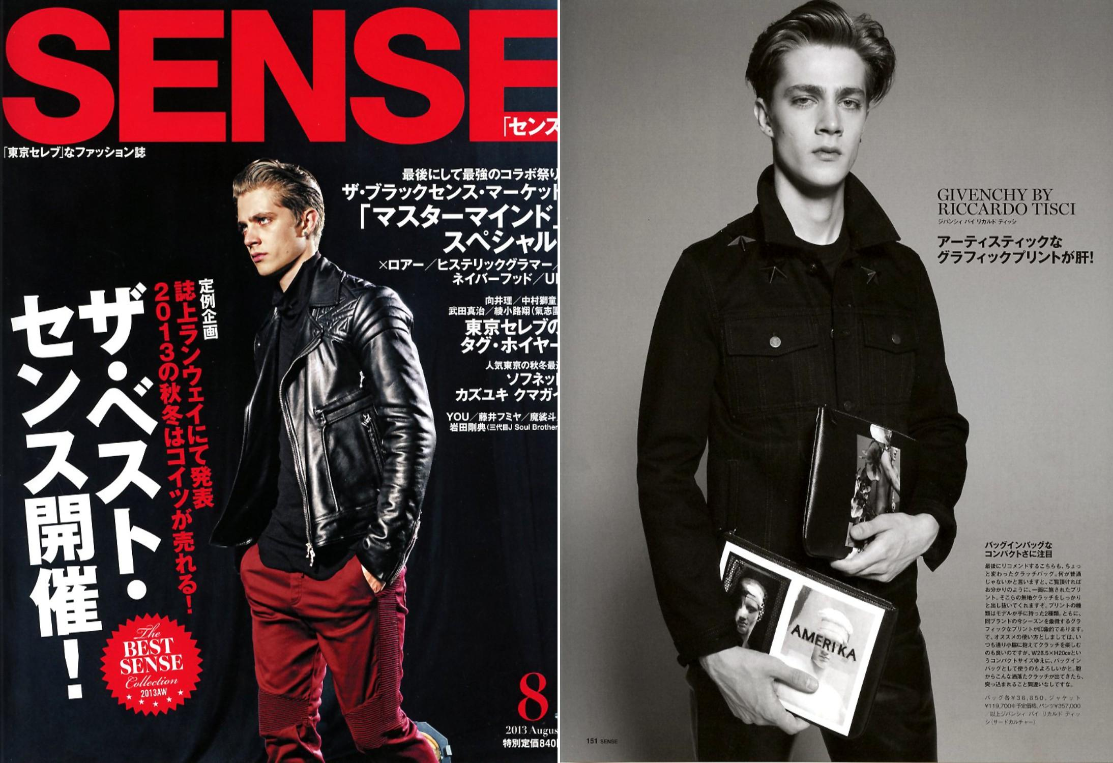 Sense Magazine Tokyo