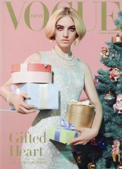 Vogue Japan Cover