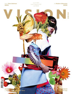 Vision China - Flora Delirium - March.2014 - ph. Danil Golovkin (cover)