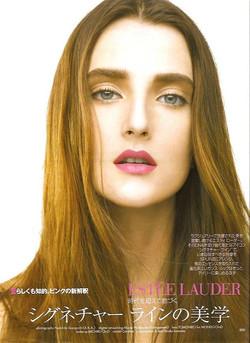 Elle Beauty Japan