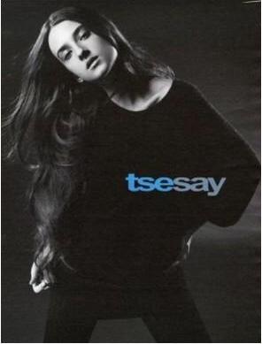 TSEsay ads