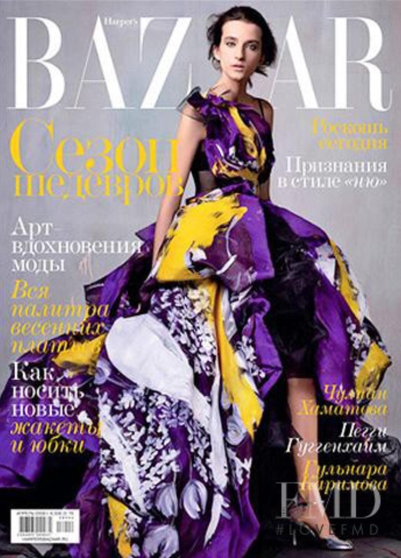 Harper´s Bazaar Russia (cover)