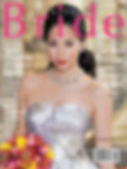 Manhattan Bride.jpg