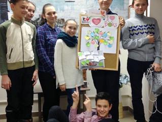 Saint Valentine's Day in groups ТОР4!❤