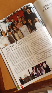 Human Suit, Magazine 168