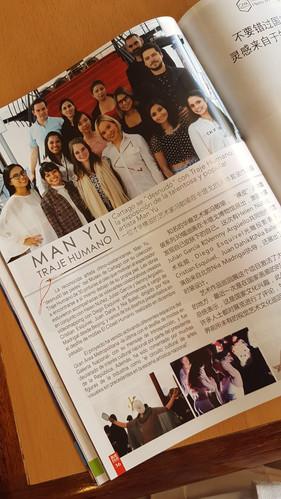 Traje Humano, Revista 168