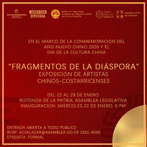 Fragmentos de la Diáspora