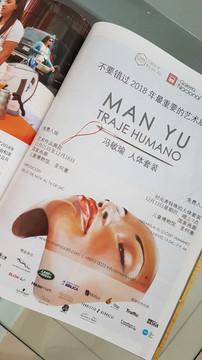 The Human Closet, Magazine 168
