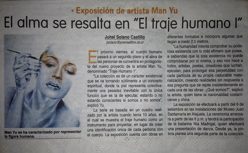 Traje Humano en el Museo Juan Santamaría
