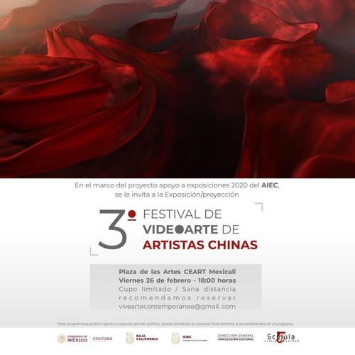 Festival de Videoartistas Chinas cuadrad