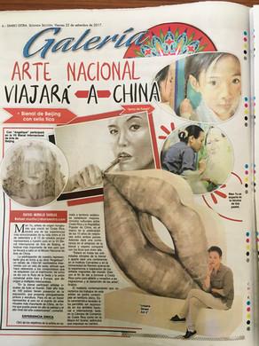 Man Yu in the 7th edition of Memoria Urbana