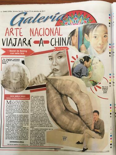 Man Yu en la 7ma edición de Memoria Urbana