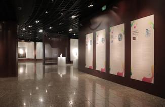 Man Yu at the Beijing Museum of World Art