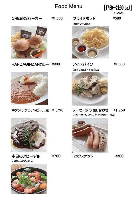 Food Menu2_page-0001 (1).jpg