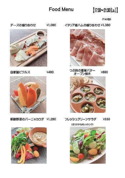 Food Menu_page-0001 (1).jpg