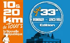 Inscription 10 et 20 Km de Tours