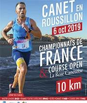 Championnat de France des 10 Km - Satanée seconde !