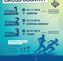 Cross d'Amboise - Dimanche 04 Novembre 2018