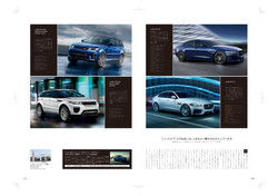 Jaguar/Land Rover BOND広告