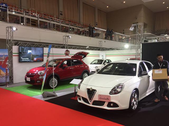 Fiat Fukuoka Motor Show 2015